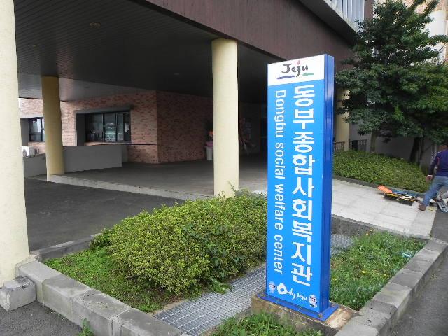 DSCN4296.JPG